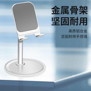 KEKLLE 手机平板桌面支架 可调节角度懒人支撑架 苹果/ipad/华为/抖音床头直播拍摄多功能懒人支架 银色