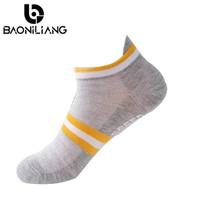 篮球袜专业运动袜男中长筒短袜子