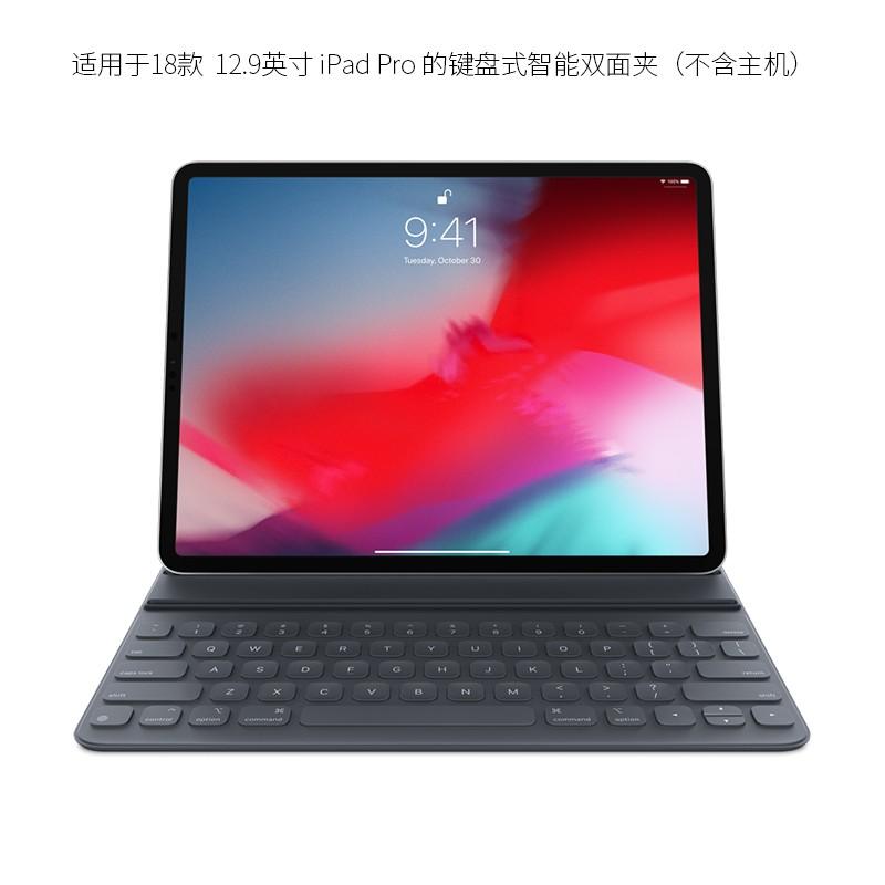 Apple 苹果 12.9英寸 iPad Pro 键盘式原装保护套