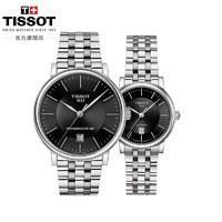 Tissot 天梭  T1224071105100 情侶對表