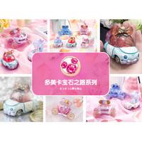 日本TOMY/多美卡迪士尼合金小汽车模型女玩具宝石之路首饰盒小车