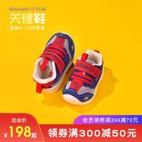 基诺浦宝宝步前鞋秋季0-18个月婴儿鞋子防滑机能鞋关键鞋TXGB1651