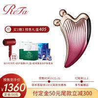 ReFa CAXA RAY 黎珐 美容器 面部颈部专用美容仪 瘦脸仪 刮痧板 玫瑰红少女心钛金镀层 日本原装进口