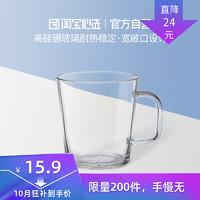 高硼硅耐热玻璃杯水杯家用把手杯子便携创意茶杯