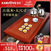 金灶R-900实木茶盘套装整套茶具家用茶台烧水一体茶海大号排水
