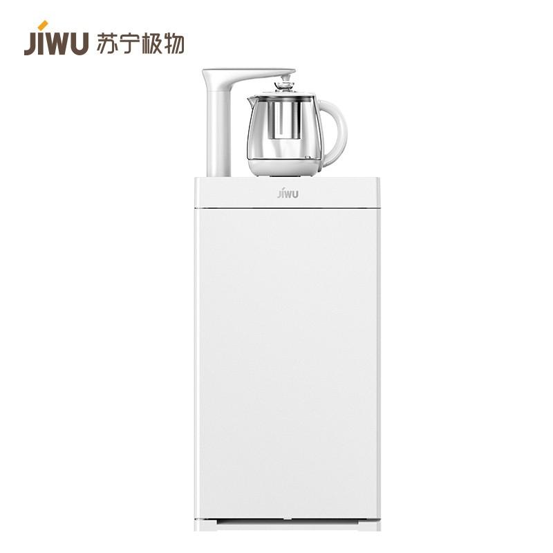 JIWU 苏宁极物 YR640-JW01 饮水机