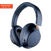 缤特力(Plantronics)BackBeat GO 810 主动降噪/ 电脑平板/在线学习/网络教育3.5MM耳机耳麦 海军蓝