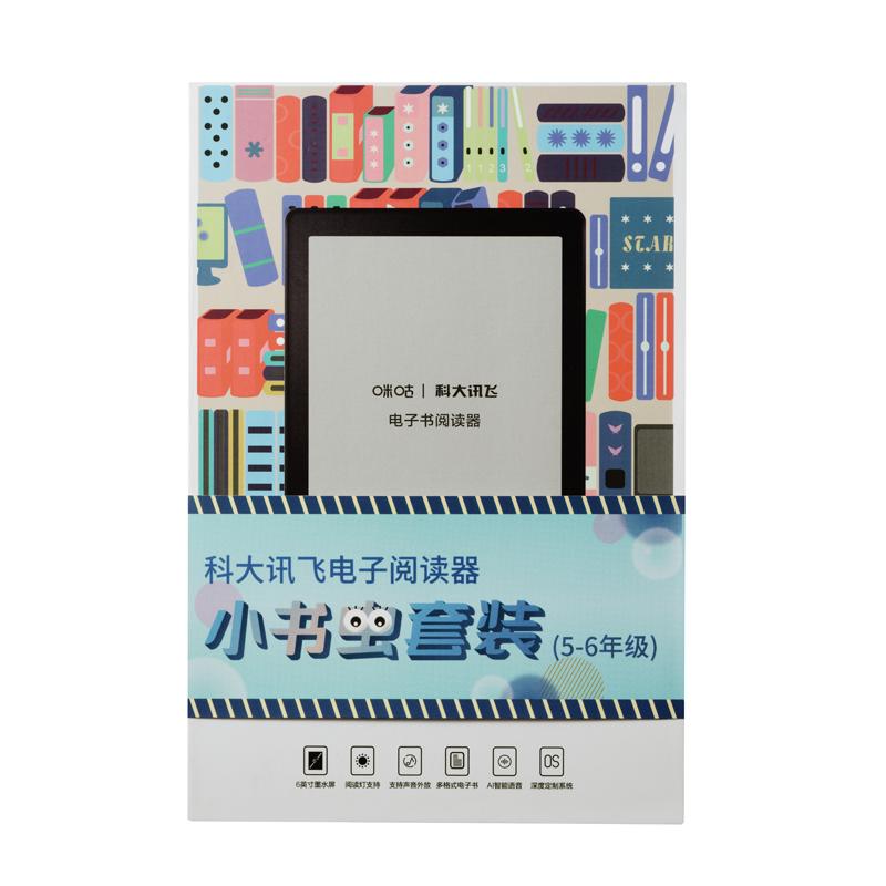打卡0元购 : :FLYTEK 科大讯飞 R1 6英寸电子书阅读器 5-6年级套装