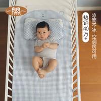 良良 嬰兒涼席苧麻新生兒寶寶透氣嬰兒床夏季兒童幼兒園午睡席子