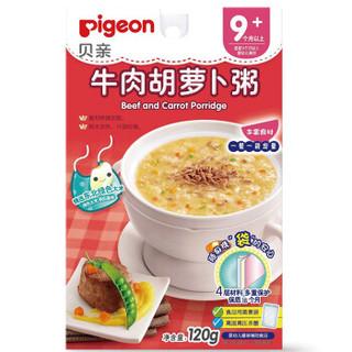 贝亲(Pigeon)婴儿辅食 牛肉胡萝卜粥120g(9-36个月) *4件