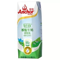Anchor 安佳 成人脱脂纯牛奶 250ml*24盒