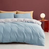 双11预售、考拉海购黑卡会员:DAPU 大朴 天然新疆棉针织被套 1.2-1.8m床