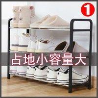 SAFEBET 鞋架简易三层短款  *18件