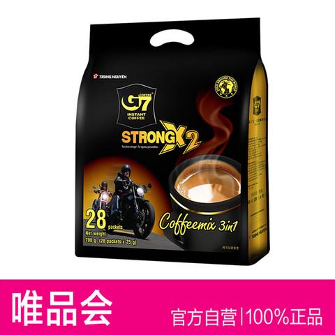 越南进口中原浓郁特浓三合一速溶咖啡粉700G提神