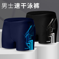 泳裤男平角速干纯色泳衣男士时尚学生大码潮牌泳镜带帽游泳裤套装