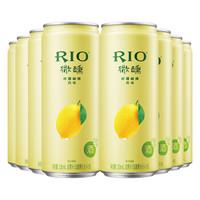锐澳(RIO)洋酒 预调 鸡尾酒 果酒 微醺系列 3度 柠檬味 330ml*8罐 *7件