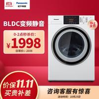 25日0点:松下(Panasonic)滚筒洗衣机全自动8公斤  羽绒羊毛洗 节能静音XQG80-N80WJ