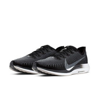 NIKE 耐克 ZOOM PEGASUS TURBO 2 男子跑步鞋