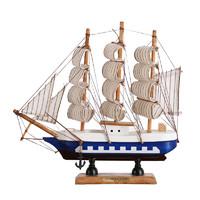 BOMAROLAN 堡玛罗兰 木质帆船摆件 20*4.5*20cm