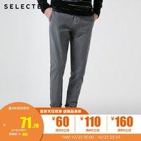 SELECTED思莱德男士含棉小暗格微弹商务休闲长裤子C|419114523