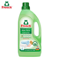 Frosch 芦荟润肤贴身衣物洗衣液 1.5L *3件