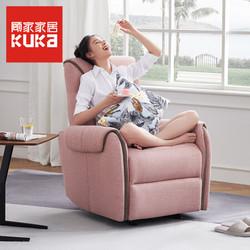 KUKa 顾家家居 KG.A037 布艺沙发功能单椅