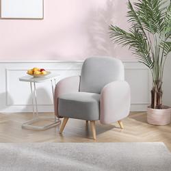 KUKa 顾家家居 泡芙小姐 小户型双拼单人沙发