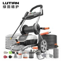 双11预售 : LUTIAN 绿田 C5B 高压洗车机 2020升级版 1900W 手推款