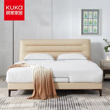 KUKA 顾家家居 B901 真皮皮床 1.8m