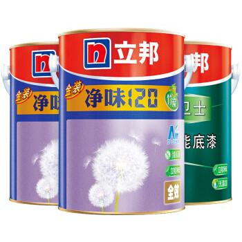立邦 金装净味120全效无添加乳胶漆套装内墙白漆墙面漆油漆涂料 礼包(5L面漆*2+5L底漆)