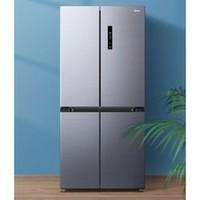 Midea 美的 BCD-450WTPM(E) 十字对开双开门冰箱