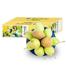 京觅 新疆库尔勒香梨 单果120g以上 2.5kg *6件
