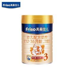 Friso 美素佳儿 金装幼儿配方奶粉 3段 900g *3件