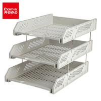Comix 齐心 B2060 三层镂空收纳文件架 灰色 *3件 +凑单品