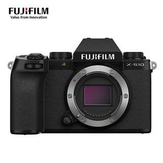 FUJIFILM 富士 X-S10 APS-C画幅微单相机 单机身