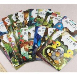 《经典故事绘本馆中英文双语儿童绘本》(全20册)