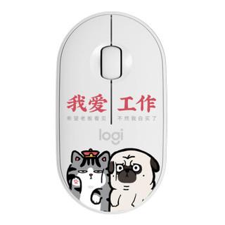 Logitech 罗技 Pebble无线蓝牙鼠标静音便携鼠标-吾皇系列(白)