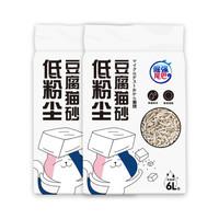 立白猫砂4.6kg 倔强的尾巴 豆腐猫砂6L*2 *10件 +凑单品