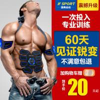腹肌贴懒人健身器收腹机运动健身器材家用锻炼肌肉瘦肚子速成神器