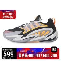 adidas阿迪达斯2020男子Crazy BYW 2.0篮球团队基础篮球鞋FY2206 FY2206