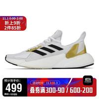 adidas阿迪达斯2020男子X9000L4Pure跑步鞋FW8385 FY2347
