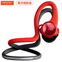 缤特力(Plantronics) FIT 2100 颈挂式运动蓝牙耳机挂耳式跑步防水双耳降噪苹果安卓 熔岩红黑