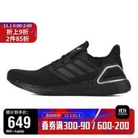 adidas阿迪达斯2020中性ULTRABOOST_20跑步BOOST跑步鞋H67281 H67281 42