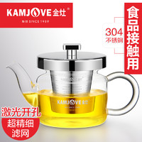 金灶 AM-04 耐高温玻璃小茶壶泡茶单壶纯手工泡茶壶玻璃茶具 家用