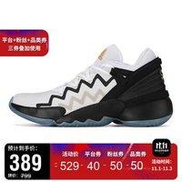 adidas阿迪达斯2020男子D.O.N. Issue 2 GCA米切尔篮球鞋 FW9034