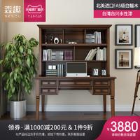 森趣 美式书桌实木书房家具卧室简约学习书桌写字台全实木办公桌