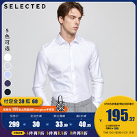 预售SELECTED思莱德新款纯棉暗纹潮流修身长袖衬衫男T|420305038