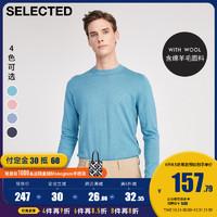 预售SELECTED思莱德新款男士含棉圆领纯色休闲针织衫S|420124502Y