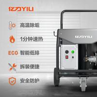 亿力 YILI 商用加热器 连接商用清洗机 大压力空调物业 工业清洗场景专用加热YLQ9800G 220v