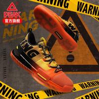 匹克(PEAK)态极闪现篮球鞋男实战耐磨防滑球鞋警告配色 E02455A 橙色/黑色 41 *2件